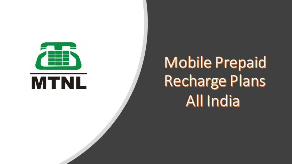 MTNL Recharge Plans